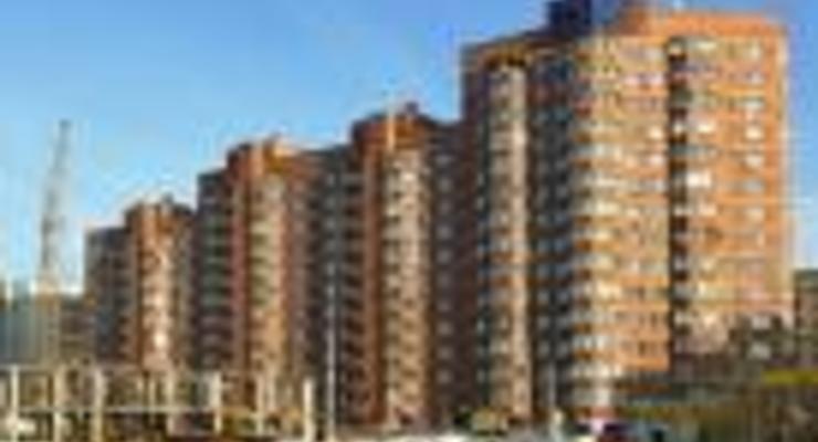 Киевские квартиры не дотягивают до мировых лидеров