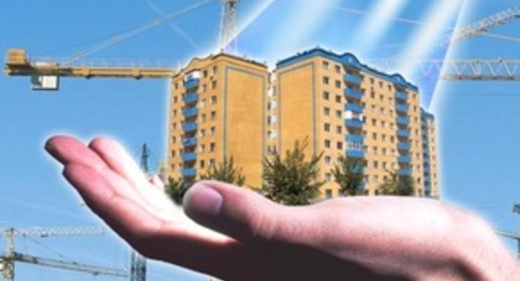 Как аналитики рассчитывают стоимость жилья?