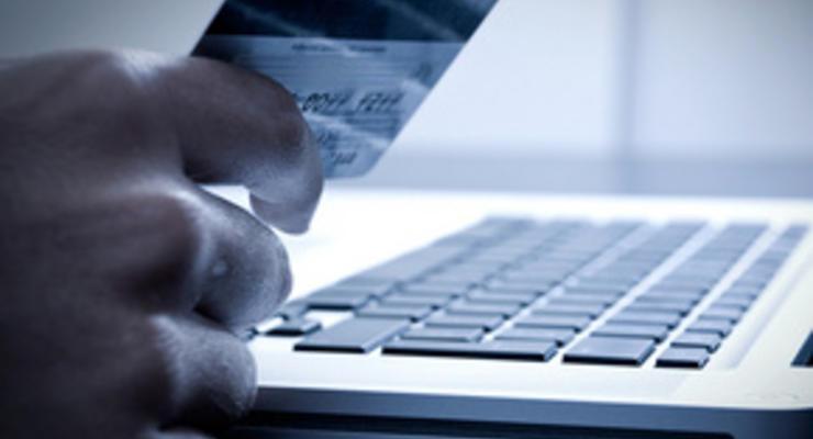 Плюсы и минусы различных систем интернет-банкинга