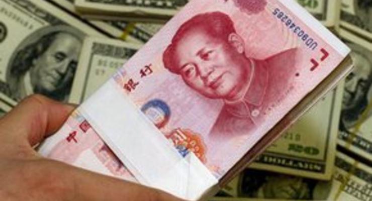 Почему юань станет резервной валютой через 10 лет