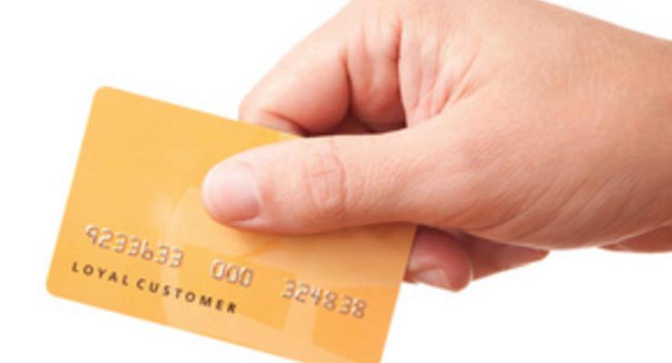 Какие плюсы и минусы зарплатных карт