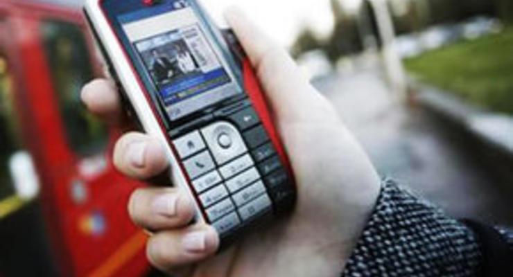 «Развод» по мобильному: как избежать?