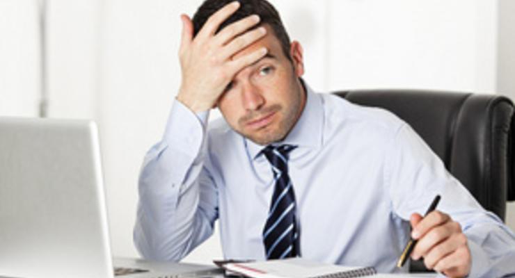 Девять признаков того, что вас скоро уволят