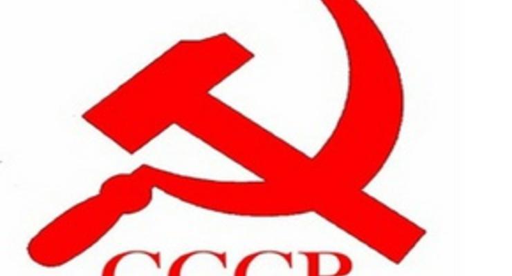 Что можно было купить на одну зарплату в СССР