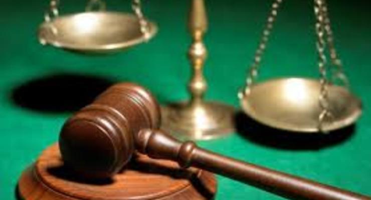 Сколько будут стоить услуги суда