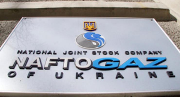 Кабмин увеличил уставный капитал Нафтогаза еще на 3,5 млрд грн