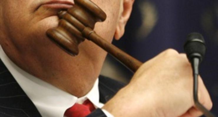 """Украинский суд лишил """"дочку"""" российского госбанка залога на $120 млн - адвокаты"""