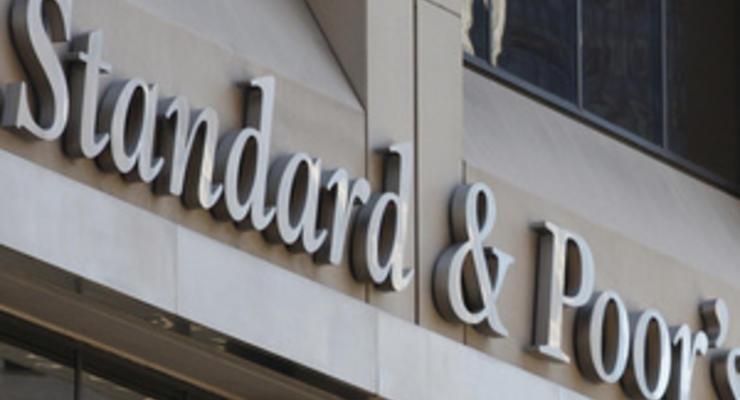 Украину покинула группу стран с наибольшими рисками для банковской системы
