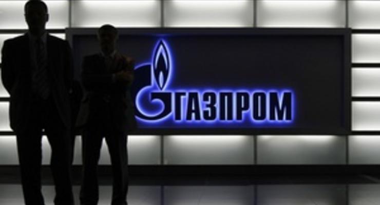 Украина и Россия приступили к техническому оформлению газовых договоренностей