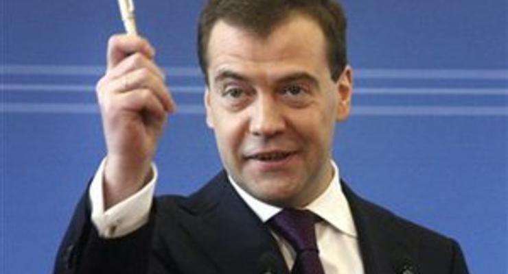 Медведев: Российская экономика - более цельная, чем экономика большинства стран ЕС