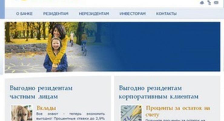 Премьер Литвы: Российский миллиардер пытался заработать на финансовой пирамиде