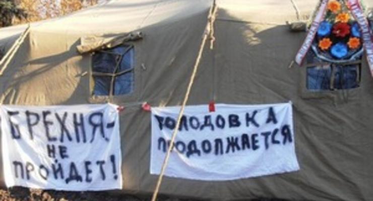 В Донецке пройдет марш пустых кошельков