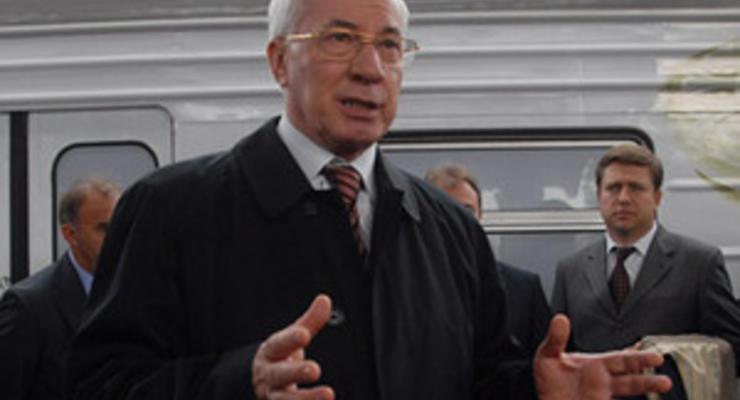 Азаров поручил обеспечить дополнительные поезда на время зимних праздников