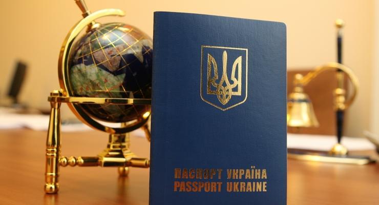 Как оформить загранпаспорт за 330 гривен, вместо 700