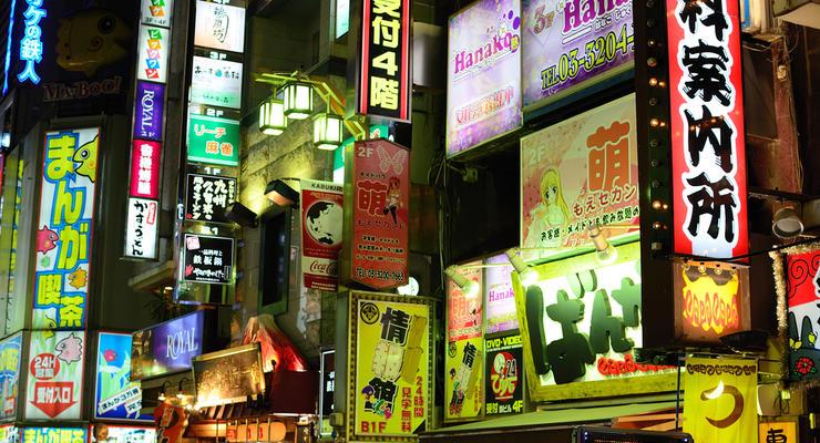 ТОП-10 самых дорогих городов Азии