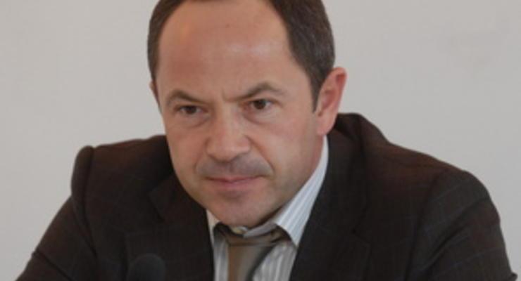 Тигипко: Повышая пенсии чернобыльцам, Кабмин восстанавливает социальную справедливость