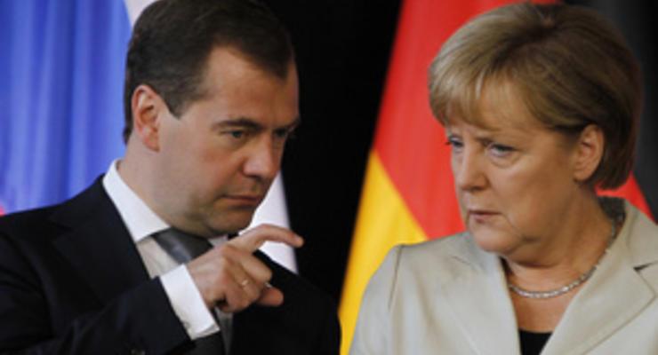 Источник: Россия поддержит Европу, выделив МВФ $10 млрд