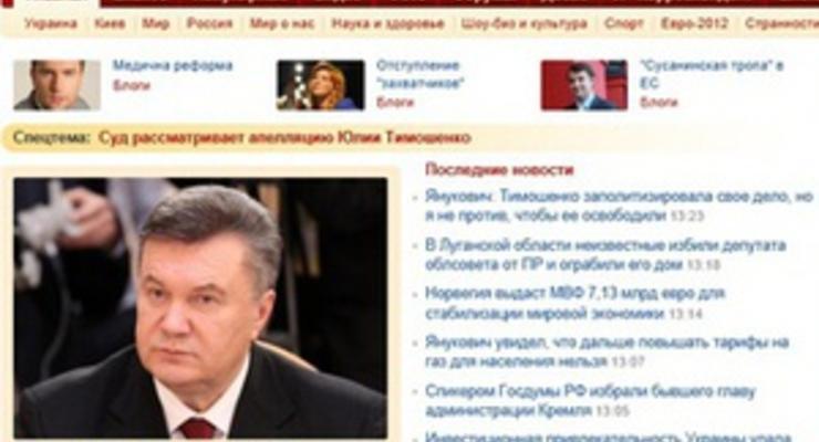Корреспондент.net попал в пятерку самых популярных украинских брендов в Facebook