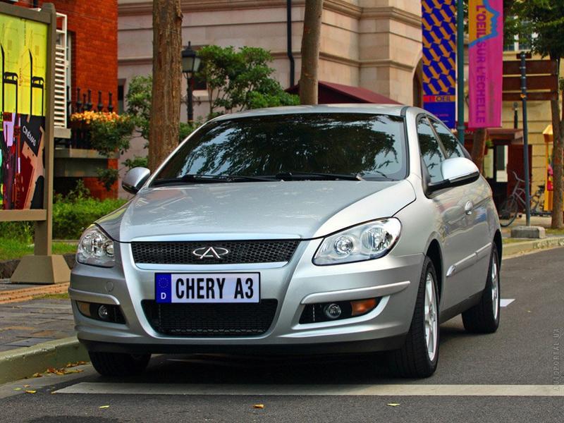 chery.autoportal.ua