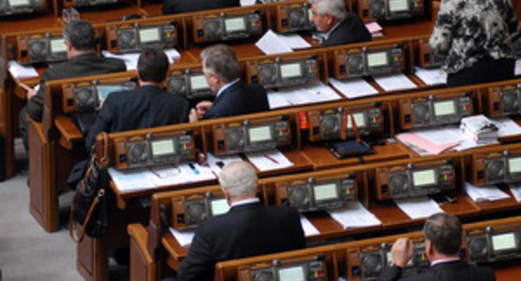Рада приняла программу приватизации на 2012-2014 годы объемом 50-70 млрд грн