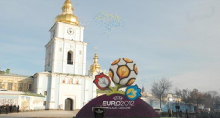 Убытки Украины от проведения Евро-2012 могут достичь $8 млрд - отчет