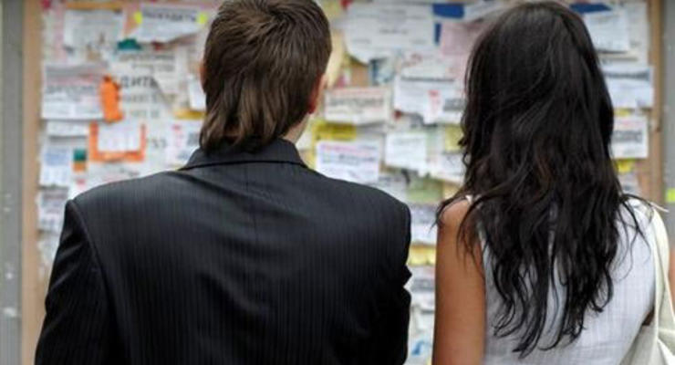 Как молодежи найти интересную работу с большой зарплатой