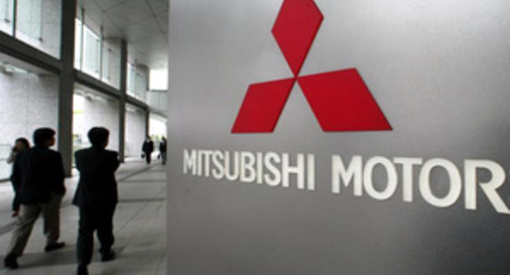 Прибыль Mitsubishi выросла за девять месяцев до $4,8 млрд