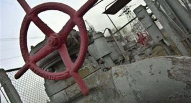 Официальный Брюссель также обратил внимание на сокращение поставок росийского газа в ЕС