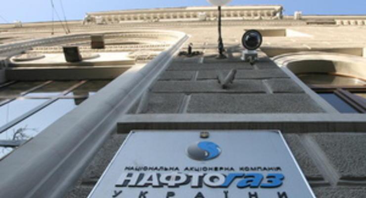 Нафтогаз не платил за январские поставки газа рублями
