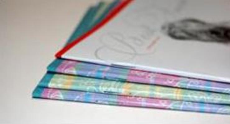 Рада планирует запретить рекламу на школьных тетрадях и учебниках