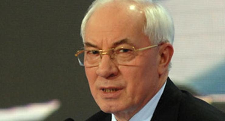 Азаров считает, что диалог с МВФ не исключает поиска Украиной кредитов среди других партнеров