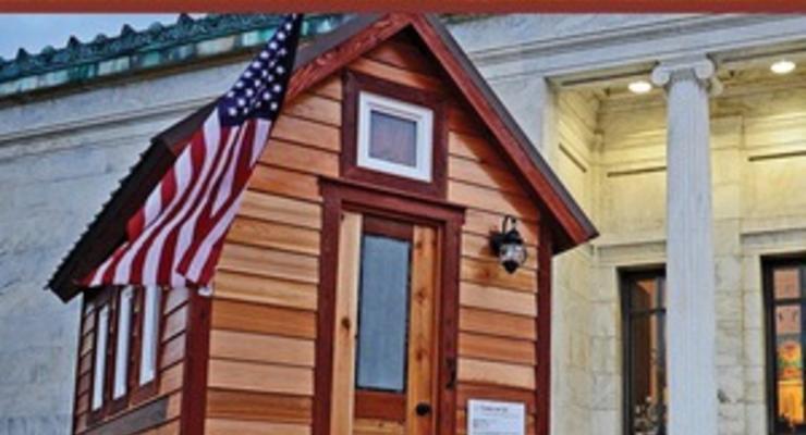 На аукционе eBay выставили на продажу самый маленький дом в мире