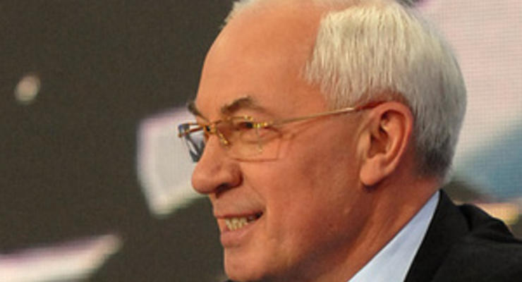 Азаров назвал главное достижение своего правительства за два года работы