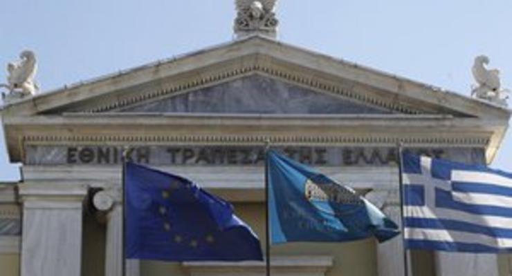 Министр финансов Греции подает в отставку