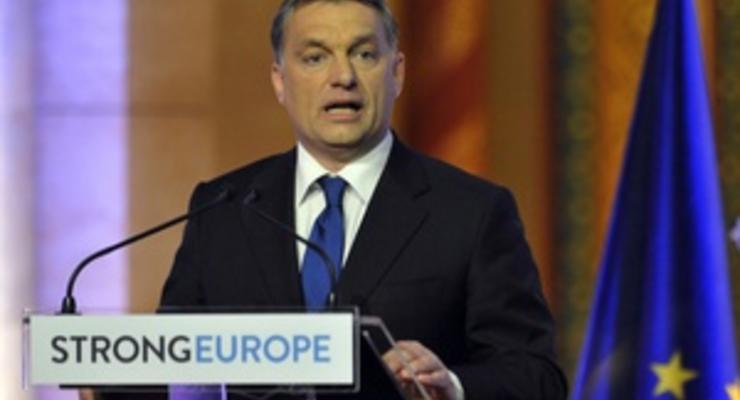 Премьер Венгрии сравнил диктат ЕС с послевоенным доминированием Советского Союза
