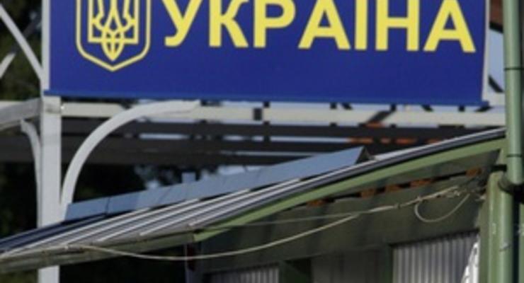 Янукович обязал таможню увеличить сборы за счет борьбы с коррупцией - СМИ