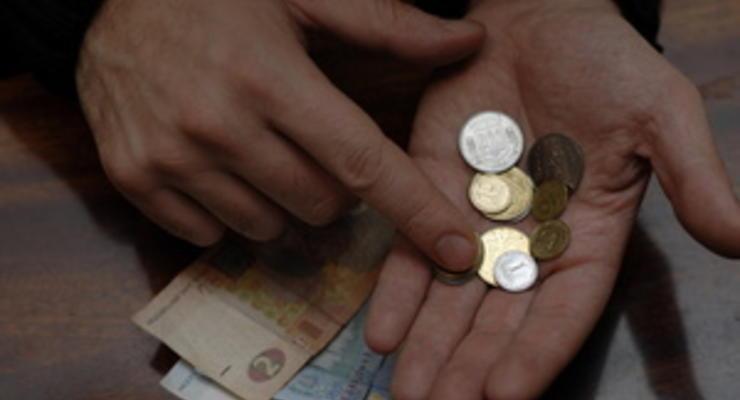 В Киеве засветились более 100 миллионеров
