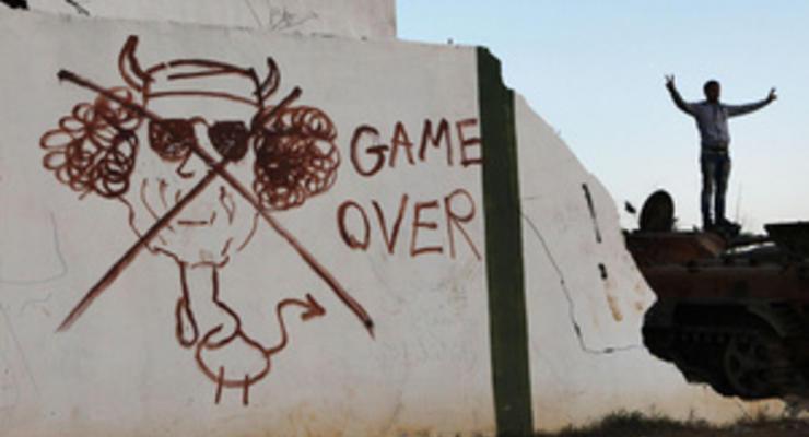 США накажут компании, сотрудничавшие с режимом Каддафи