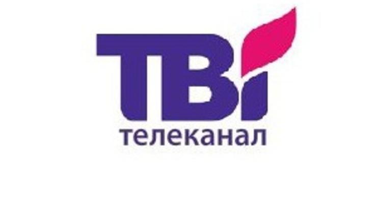 Гендиректор ТВі связывает проверки канала с резонансным фильмом о Лукьяновском СИЗО