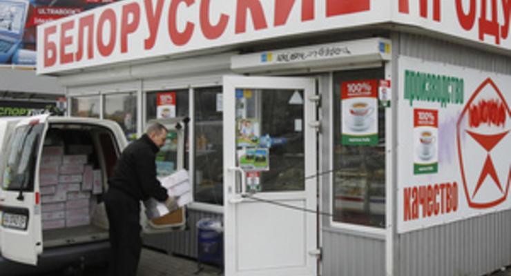 Госветфитослужба: Белорусские молочные продукты, которые продают сегодня в Украине, - контрабанда