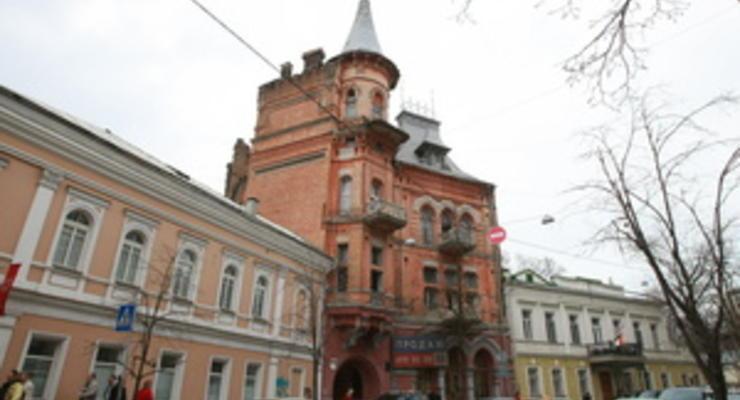 Корреспондент: Мы его теряем. Десять памятников архитектуры Киева, которые находятся на грани разрушения