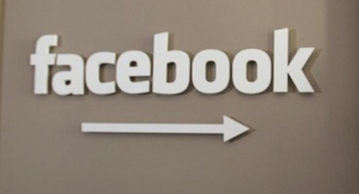 Facebook назвала цену одной акции