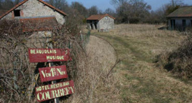 Во Франции в очередной раз пытаются продать целую деревню