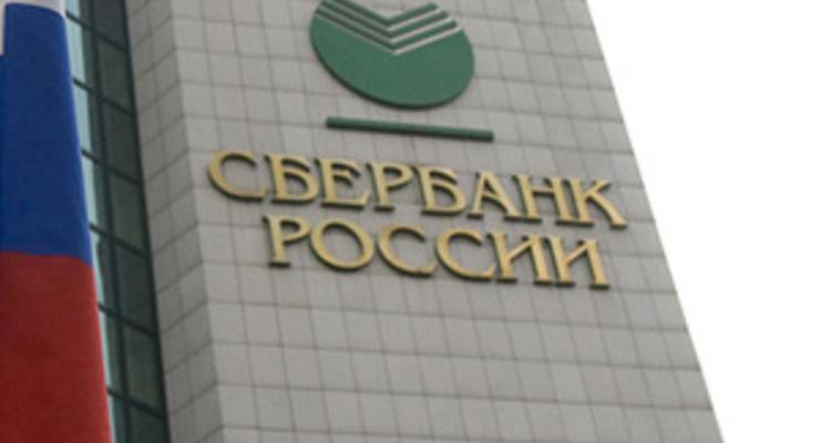 Глава крупнейшего российского банка уверен, что Греция выйдет из еврозоны