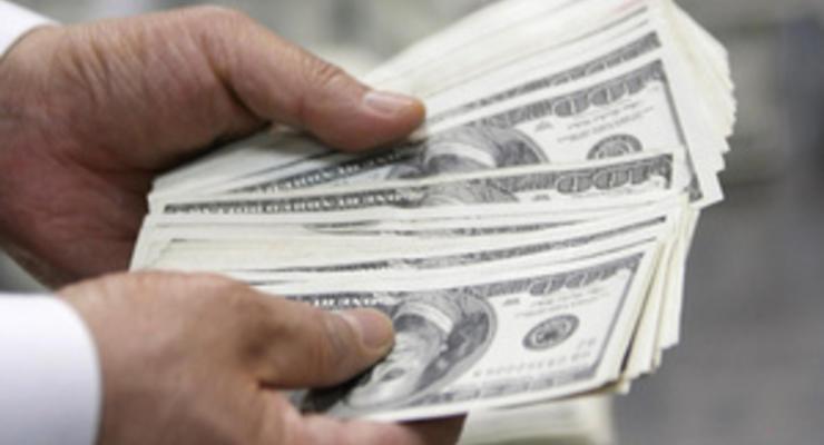 Курсы наличной валюты на 28 мая