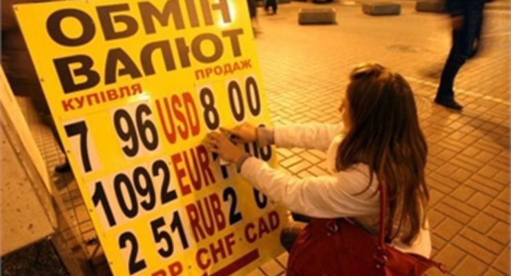 Евро будет падать еще 1-2 месяца - эксперт