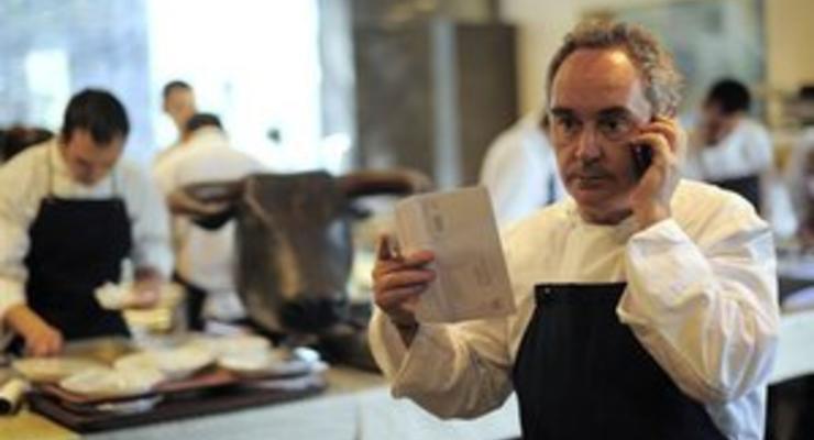 Корреспондент: Революция гурманов. Главный эксперт мировой высокой кухни раздает свои звезды пабам, а столицу гурманов переносит в Токио