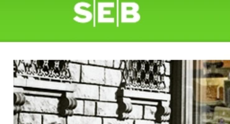 Крупнейший скандинавский банк уступил свой бизнес в Украине местному предпринимателю