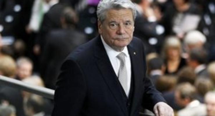 Президент Германии отказался подписывать соглашение о спасении еврозоны