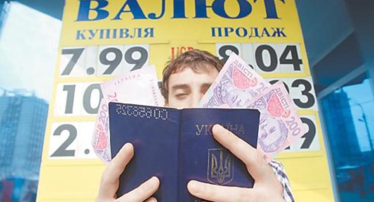 Названы 10 признаков того, что в Украину пришел кризис
